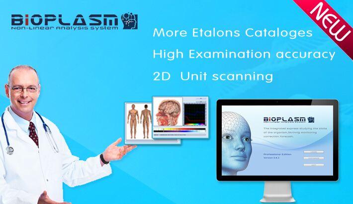 Bioplasm-NLS Health Analyzer