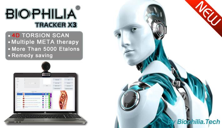 Biophilia Tracker Health Analyzer